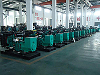 FUJIAN XINHENGXIN MOTOR CO.,LTD